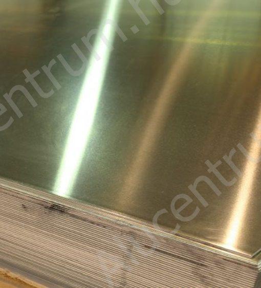 aluminium lemez Al99,5